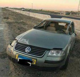 باسات حادثه 2003